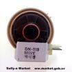 Sensor de nivel de agua SAMSUNG con chip