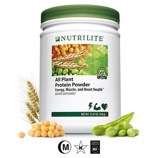 Imagen de Proteína vegetal en polvo