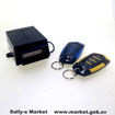 Controles remoto universales para motores electricos