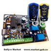 Tarjeta electronica de control de portones automaticos