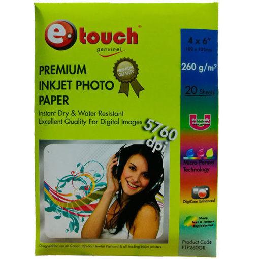 Imagen de Papel Fotográfico Premium