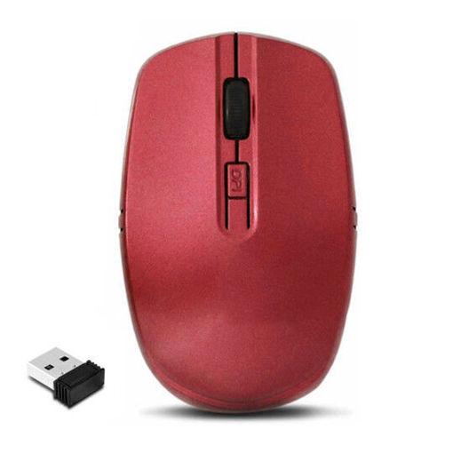 Imagen de Mouse jite 5011