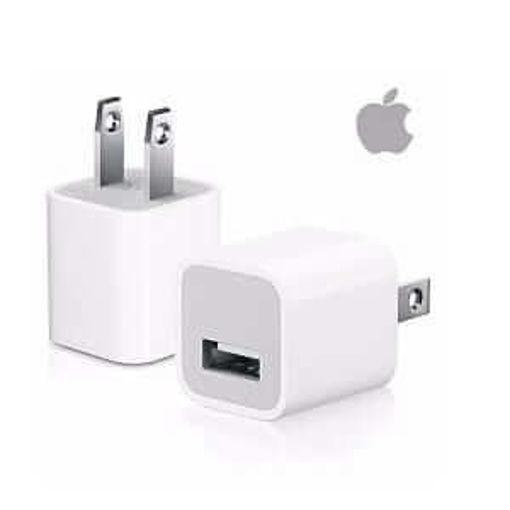 Imagen de Cubo cargador iphone ligthning (no cable)