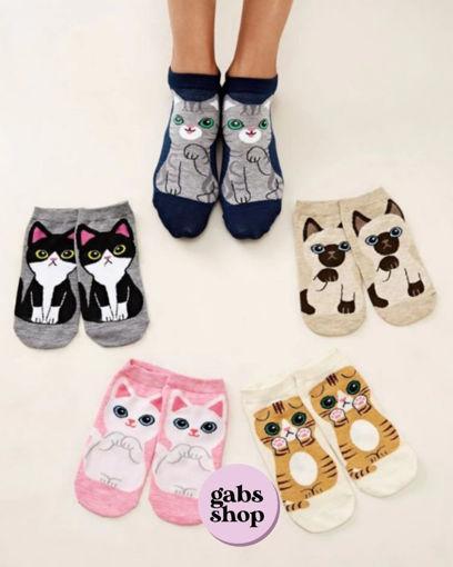 Imagen de Set de calcetines de gato