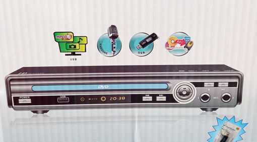 Imagen de Reproductor de DVD con entrada para memoria USB marca ID