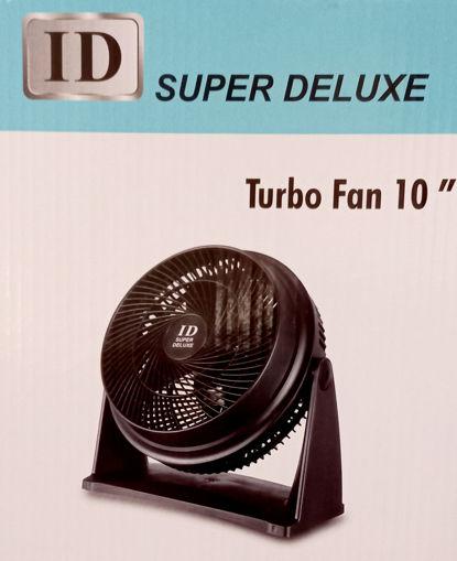 Imagen de Ventilador mini de piso y pared aspas 10 pulgadas ID Super Deluxe